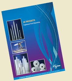 2K Brochure